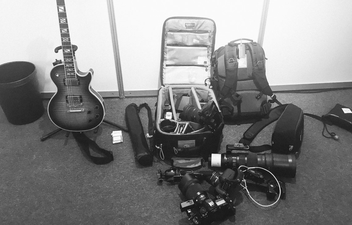 My camera has guitar friend